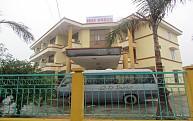 Nhà Khách Ủy Ban Nhân Dân Tỉnh Cô Tô
