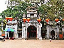 Hà Nội – Quần thể di tích lịch sử thị xã Hưng Yên(Văn Miếu – Chùa Chuông - Đền Mẫu - Đền Thiên Hậu) – Hà Nội